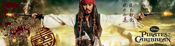 title-pirates.jpg