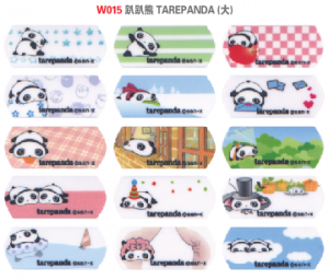 W015 TAREPANDA (大) name sticker 姓名贴纸