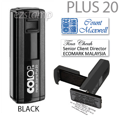 COLOP Pocket PLUS 20 - BLACK