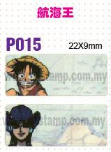 P015 航海王 name sticker  姓名贴纸