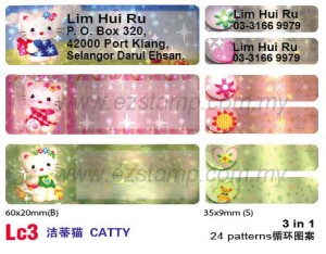 Lc3 洁蒂猫  CATTY name sticker 姓名贴纸