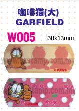W005 咖啡猫(大) GARFIELD name sticker 姓名贴纸