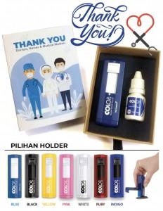 Gift Pack Stamp Thk-001