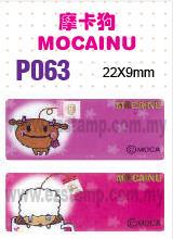 P063 摩卡狗 MOCAINU name sticker  姓名贴纸