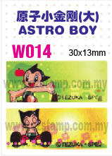 W014 原子小金刚(大) ASTRO BOY name sticker 姓名贴纸