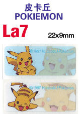 La7 皮卡丘  POKIEMON name sticker 姓名贴纸