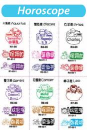 ez stamp/ sticker template sample design for horoscope