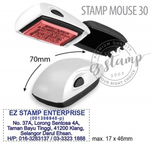 STAMP MOUSE 30 WHITE
