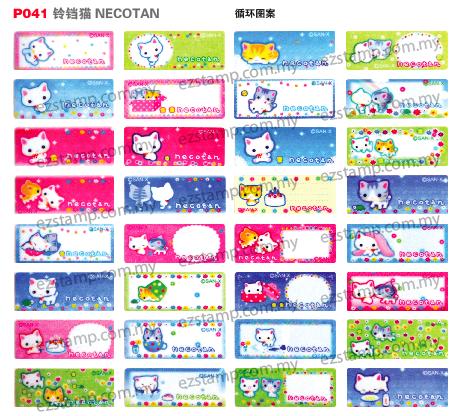 P041 铃铛猫 NECOTAN name sticker  姓名贴纸