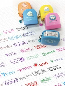 Fun Teacher Stamps-Pastel