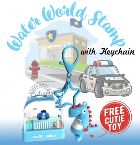 Water World Keychain Stamp - WKC-3