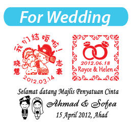 ez stamp for wedding, sticker for wedding