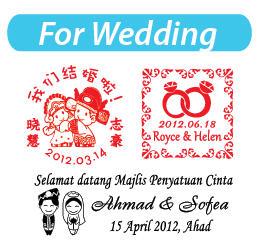 ez stamp for wedding, sticker for wedding