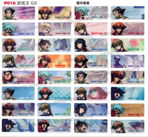 P016 游戏王 GX name sticker  姓名贴纸
