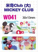 W041 米奇Club (大)  MICKEY CLUB name sticker 姓名贴纸