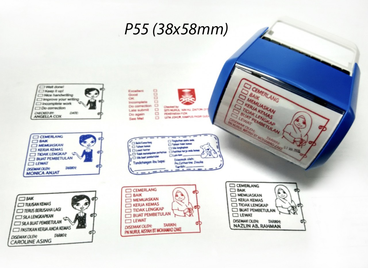 Cop Ulasan Guru P55 Ez Stamp