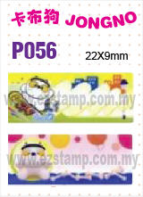 jongo name sticker
