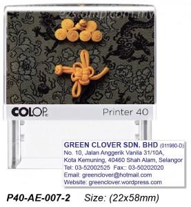 COLOP P40-AE-007-1