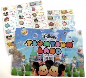 W082 TSUM TSUM LAND (big)