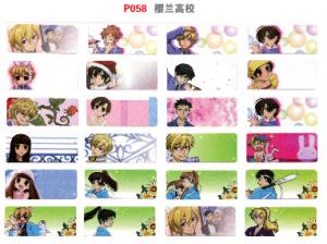 P058 樱兰高校 name sticker  姓名贴纸