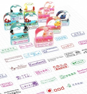 Fun Teacher Stamps-Water World