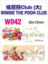 W042 维尼熊Club (大) WINNIE THE POOH CLUB name sticker 姓名贴纸