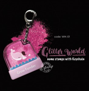 Glitter World Stamp - WK-01
