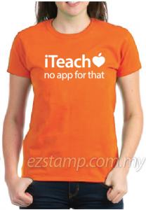 Teacher Tees - TT01 (Orange)