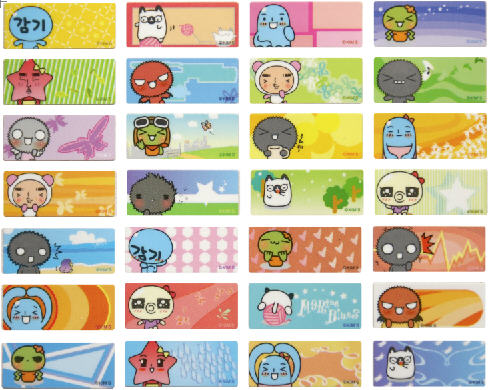 P051 马布 MARINE BLUES name sticker 姓名贴纸