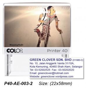 COLOP P40-AE-003-1