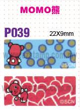 P039 MOMO熊 name sticker  姓名贴纸