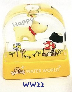 Water World Stamp - Happy Dog WW22