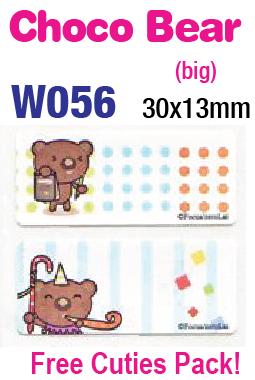 W056 CHOCO BEAR (big)