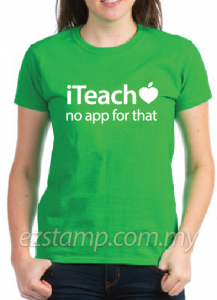 Teacher Tees - TT01 (Green)