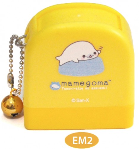 mameagoma name stamp