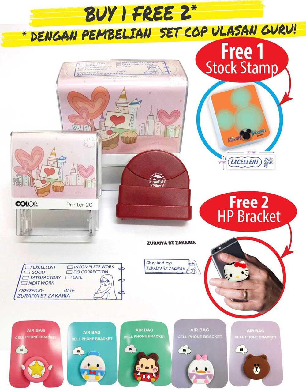 buy-1-free-2-promo.jpg
