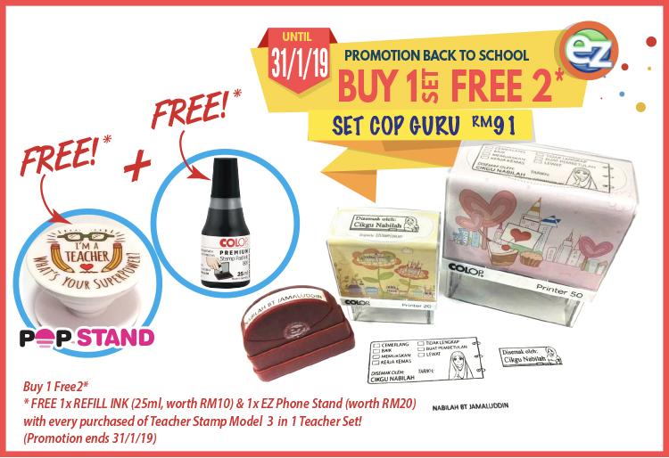 buy-2-free-1-3.jpg