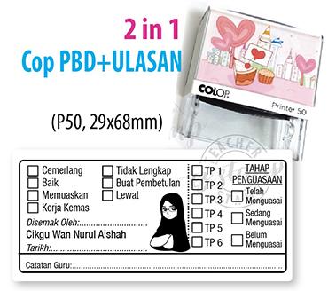 cop-pbd-4.jpg