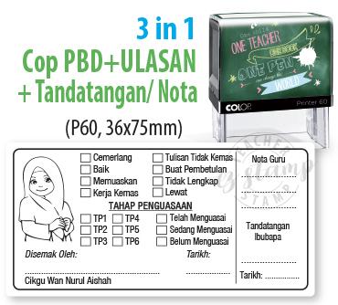cop-pbd-5.jpg