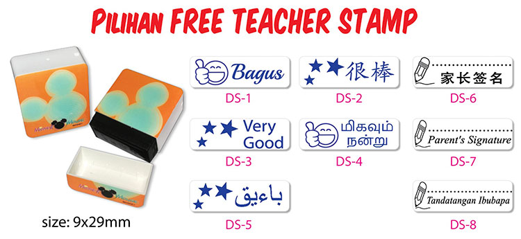 free-teacher-stamp.jpg