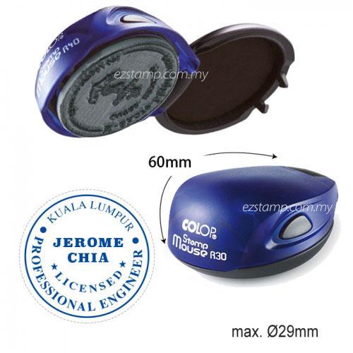 mouse-stamp-r30-indigo1.jpg