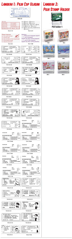 p60-template-feb-20.jpg