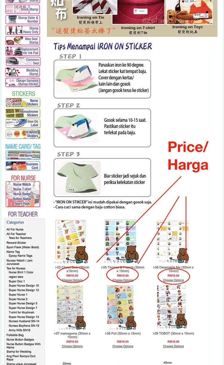 price-harga.jpg