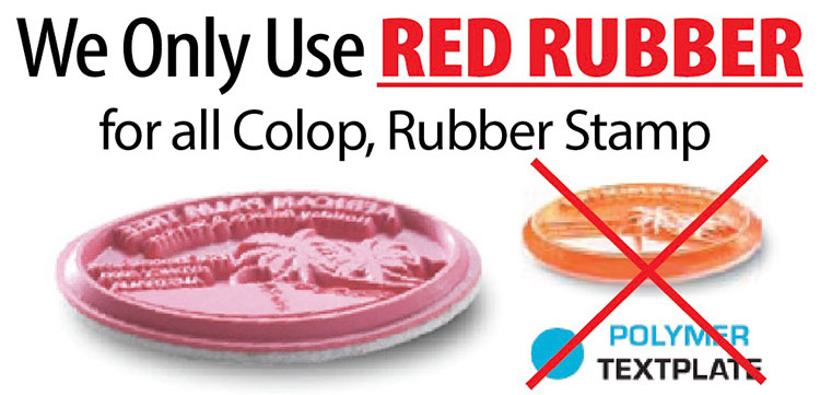 red-rubber-only
