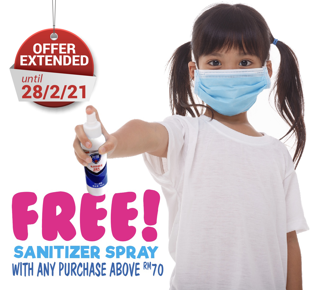 free sanitizer spray promotion