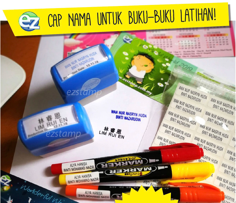 student-stamp-4.jpg