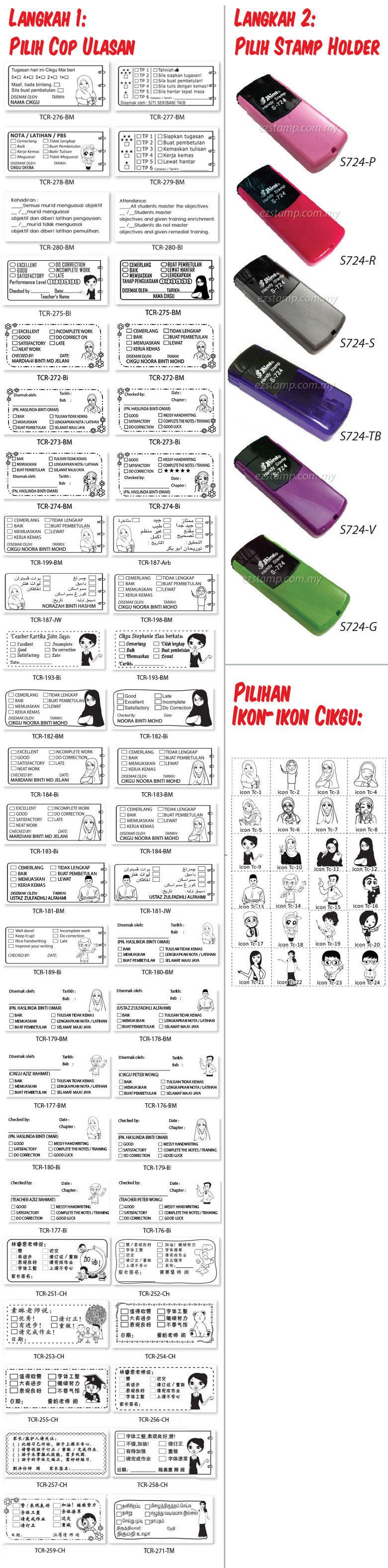 teacher-stamp-colop-handy-stamp5.jpg