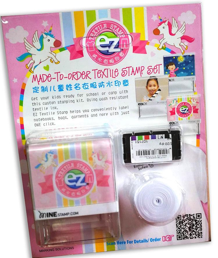 textile-stamp-p20.jpg
