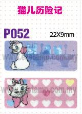 P052 猫儿历险记 name sticker 姓名贴纸