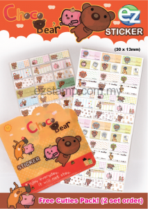 choco bear sticker